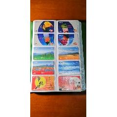成套電話卡不同圖案320種0.43元1張.137元,贈送卡冊