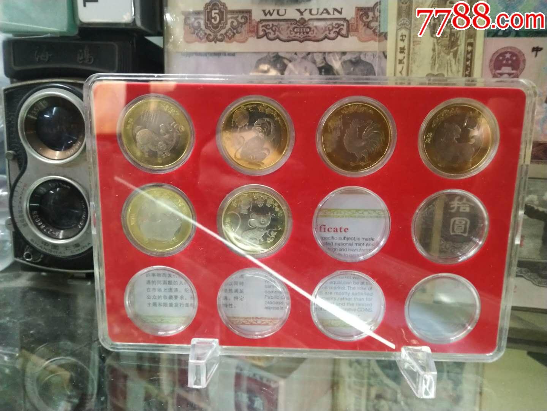 第二輪12生肖全套6枚羊猴雞狗豬鼠年紀念幣帶方盒_單價130元/件_第3張_7788收藏__收藏熱線