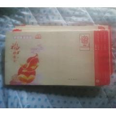 9元小郵資封100個(wh230171)_7788收藏__收藏熱線