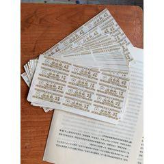 西安市羊肉票(wh230173)_7788收藏__收藏熱線