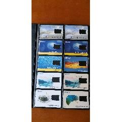 120張不同品種手機卡80元(wh230175)_7788收藏__收藏熱線