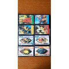 【动物世界】成套电话卡304种不同,0.9元1张(赠送卡册)(wh230258)_7788收藏__收藏热线