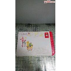 9元大邮资封50个(wh230260)_7788收藏__收藏热线