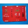 汴京(汴京新世纪)(wh230265)_7788收藏__收藏热线
