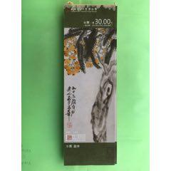 杜甫草堂博物馆(wh230407)_7788收藏__收藏热线