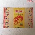 新乡市罐头厂,龙虾糖(wh230418)_7788收藏__收藏热线