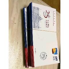 浦發銀行建行25周年紀念封(wh230558)_7788收藏__收藏熱線