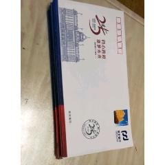 浦發銀行建行25周年紀念封(wh230561)_7788收藏__收藏熱線