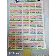 商標(wh230614)_7788舊貨商城__七七八八商品交易平臺(7788.com)