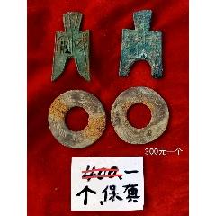 各種硬幣,古幣(wh230618)_7788舊貨商城__七七八八商品交易平臺(7788.com)