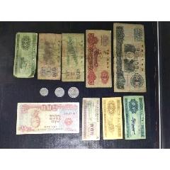 第三版套裝小全套人民幣紙幣收藏錢幣(wh230818)_7788收藏__收藏熱線