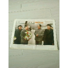 毛主席,周總理,劉少奇,朱德在機場(wh230821)_7788收藏__收藏熱線