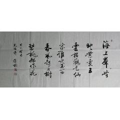 羅楊(wh230993)_7788舊貨商城__七七八八商品交易平臺(7788.com)