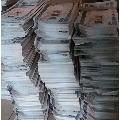 成都市企業債券(1000元)(wh233346)_7788舊貨商城__七七八八商品交易平臺(7788.com)