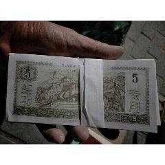 農業銀行(wh233359)_7788舊貨商城__七七八八商品交易平臺(7788.com)