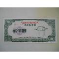 天津市復印設備公司短期融資券(wh233424)_7788舊貨商城__七七八八商品交易平臺(www.799868.live)