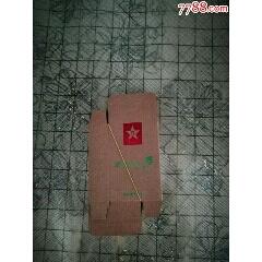 茶葉盒200個合售(wh233440)_7788舊貨商城__七七八八商品交易平臺(www.799868.live)
