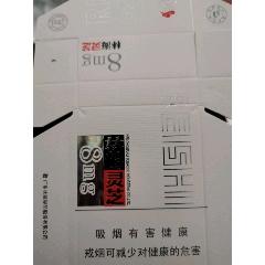 白林海靈芝(wh233979)_7788收藏__收藏熱線