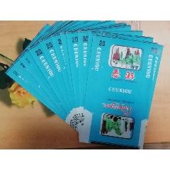 春游(wh233985)_7788收藏__收藏熱線