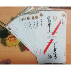 云華(wh233989)_7788收藏__收藏熱線