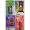 吉林電話卡-故宮名鐘4全(wh234023)_7788收藏__收藏熱線
