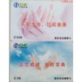 吉林電話卡-非典2全(wh234024)_7788收藏__收藏熱線