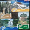電話卡-重慶西南通信開通4全(wh234028)_7788收藏__收藏熱線