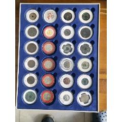 銀幣銅錢木托盤(wh234048)_7788舊貨商城__七七八八商品交易平臺(7788.com)