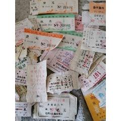 80年代的車票(wh234051)_7788舊貨商城__七七八八商品交易平臺(7788.com)