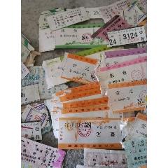 80年代車票一組(wh234052)_7788舊貨商城__七七八八商品交易平臺(7788.com)