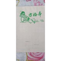 90年代方格本(wh234091)_7788收藏__收藏热线
