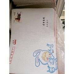 2.4元邮资封完整版带地址(wh234100)_7788收藏__收藏热线