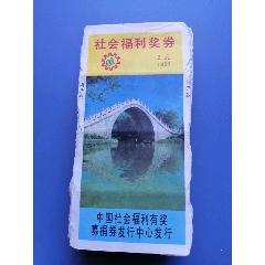 W9006拱桥,无边(wh234105)_7788收藏__收藏热线