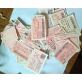 纸质火车票150枚(wh234120)_7788收藏__收藏热线
