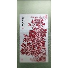 國色天香(wh234231)_7788舊貨商城__七七八八商品交易平臺(7788.com)