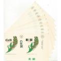 彩麗.20*1(wh234234)_7788舊貨商城__七七八八商品交易平臺(7788.com)
