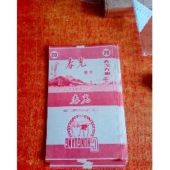 春光(wh234247)_7788舊貨商城__七七八八商品交易平臺(7788.com)