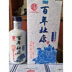 2013年52度蓝花瓷百年杜康酒(wh237818)_7788商城__七七八八商品交易平台(7788.com)