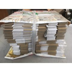 【仿品】中国成语连环画盒子(wh240976)_7788收藏__收藏热线