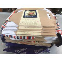 【仿品】三国演义连环画盒子(wh240977)_7788收藏__收藏热线