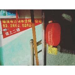新年裝飾拉絲燈籠長型30號一對價格(wh241327)_7788舊貨商城__七七八八商品交易平臺(7788.com)