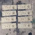 文革時期南寧市工人文化宮籃球場門票,單張價格,拍一發一張(wh241337)_7788舊貨商城__七七八八商品交易平臺(7788.com)