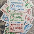 文革時期柳州市獎售化肥票,懷舊收藏。單張價格,拍一發一張。(wh241348)_7788舊貨商城__七七八八商品交易平臺(7788.com)