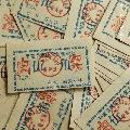 文革時期平南縣肉票,單張價格,拍一發一張(wh241385)_7788舊貨商城__七七八八商品交易平臺(7788.com)