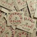八十年代武宣縣肉票,票證收藏。單張價格,拍一發一張(wh241388)_7788舊貨商城__七七八八商品交易平臺(7788.com)