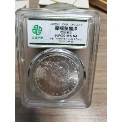 各类银币(wh244525)_7788收藏__收藏热线