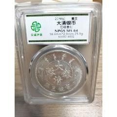 各类银币(wh244598)_7788收藏__收藏热线