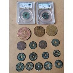 公博评级铜板古币(wh246151)_7788收藏__收藏热线