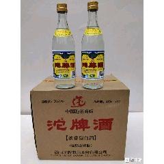沱牌酒(wh249072)_7788收藏__收藏热线