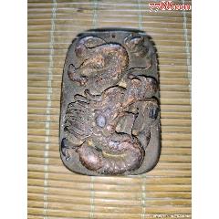 龙延香吊坠挂件浮雕龙牌子(wh249508)_7788商城__七七八八商品交易平台(7788.com)